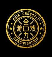 competiciones de crossfit en asia